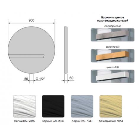 Дизайн-радиатор Varmann Mercury